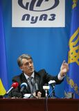 President van de Oekraïne Viktor Yushchenko Stock Afbeelding