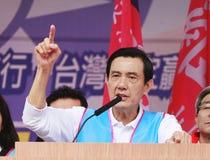 Presidente 2012 de Taiwán Election Imágenes de archivo libres de regalías