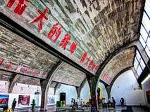 Presidente gigante Mao Fotografia Stock Libera da Diritti
