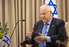 Presidente israelí Reuven Rivlin Fotografía de archivo
