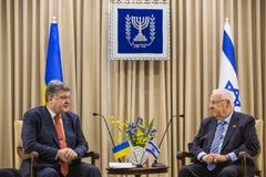 Presidente israelí Reuven Rivlin Fotografía de archivo libre de regalías
