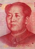 Presidente Mao Imágenes de archivo libres de regalías
