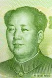 Presidente Mao Foto de Stock Royalty Free