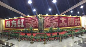 Presidente Mao fotografia stock libera da diritti