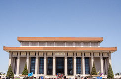 Presidente Mao Memorial Hall Fotografia de Stock