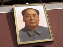 Presidente Mao - puerta de la paz celeste - Pekín Imágenes de archivo libres de regalías