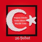 Presidente Recep Tayyip Erdogan, traducción del cumpleaños de la tarjeta de felicitación del turco: Feliz cumpleaños, gran 26 de  Fotos de archivo libres de regalías