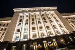 Presidential building in Kiev Royalty Free Stock Image