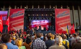 Presidential candidate Petro Poroshenko speaks at election meeti Stock Image