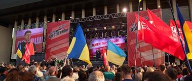 Presidential candidate Petro Poroshenko speaks at election meeti Stock Photo