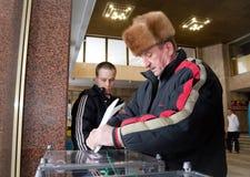 Presidential elections of Ukrain Stock Photo