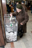 Presidential elections of Ukraine Stock Photo