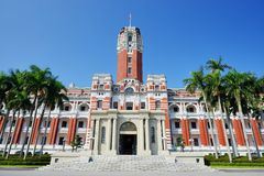 Presidential Office Building Royalty Free Stock Photos