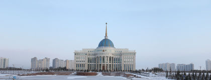Presidential Palace. View on Presidential Palace Ak Orda in Astana, Kazakhstan. Panorama Stock Photos