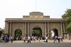 Presidential Palace in China Royalty Free Stock Photos