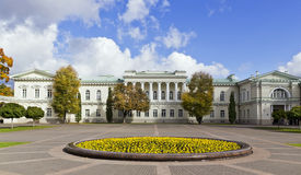 Presidential Palace courtyard Stock Photo