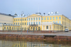 Presidential Palace in Helsinki. Royalty Free Stock Images