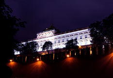 Presidential Palace in the Moscow Kremlin at night Stock Images