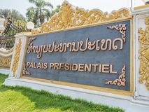 Lao Presidential Palace. Vientiane,  Laos. Presidential Palace is the official residence of Bounnhang Vorachith, the President of Laos and General Secretary of Stock Photos