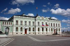 Presidential Palace of the Republic of Tatarstan in Kazan Kremlin Royalty Free Stock Photo