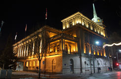 Presidential palace of Serbia in Belgrade Stock Images