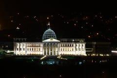 Presidential Palace, Tbilisi, Georgia, Caucasus Stock Image