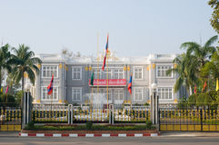 The Presidential Palace in Vientiane, Laos Royalty Free Stock Photography