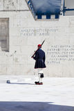 presidents- athens greece grekisk guard Royaltyfria Bilder