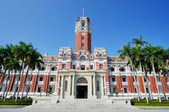 Presidents- kontorsbyggnad Royaltyfria Foton