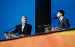 Presidentsverkiezingen in de Oekra?ne royalty-vrije stock foto