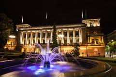Presidenza della Serbia Fotografie Stock
