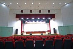 Presidenze e fase del teatro Immagine Stock Libera da Diritti