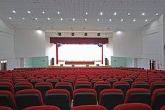 Presidenze e fase del teatro Immagini Stock Libere da Diritti