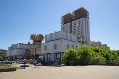 Presidiet av den ryska akademin av vetenskaper, Moskva, Ryssland arkivfoton