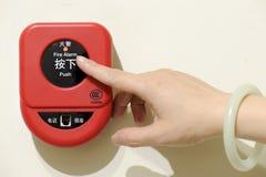 Presione el botón la alarma de incendio Fotos de archivo libres de regalías