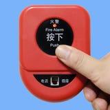 Presione el botón la alarma de incendio Foto de archivo libre de regalías