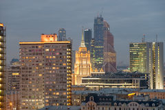 Presnensky district of Moscow Royalty Free Stock Image