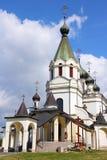 Presov, Slovakia. Orthodox Cathedral of St Prince Alexander Nevsky Royalty Free Stock Photo
