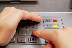 Press ATM EPP keyboard. Close up royalty free stock photography