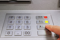 Press ATM EPP keyboard. Close up royalty free stock images