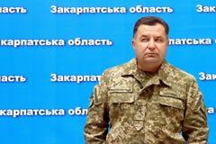 Press conference of the Minister of Defense of Ukraine Stepan Po. Uzhgorod, Ukraine - June 29, 2015: The Minister of Defense of Ukraine Stepan Poltorak answers stock photography