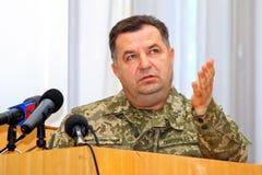 Press conference of the Minister of Defense of Ukraine Stepan Po. Uzhgorod, Ukraine - June 29, 2015: The Minister of Defense of Ukraine Stepan Poltorak answers royalty free stock photography