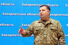 Press conference of the Minister of Defense of Ukraine Stepan Po. Uzhgorod, Ukraine - June 29, 2015: The Minister of Defense of Ukraine Stepan Poltorak answers stock images