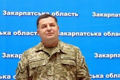 Press conference of the Minister of Defense of Ukraine Stepan Po. Uzhgorod, Ukraine - June 29, 2015: The Minister of Defense of Ukraine Stepan Poltorak answers stock photos