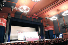 Press-conference of Moscow International Film Festival Royalty Free Stock Images