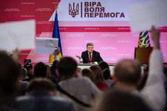 Press conference of the President of Ukraine Poroshenko Stock Photo
