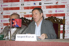 Press-conference of 37th Moscow International Film Festival Royalty Free Stock Photos