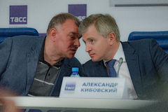 Press conference 38th moscow international film festival Royalty Free Stock Photography