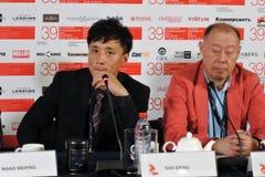 Actor Gao Zifing, producer Duan Peng Stock Images