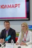 Press conference in Ulmart company Stock Image